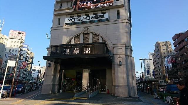 日光オリンピック招致当時からあった浅草駅から旅のはじまり