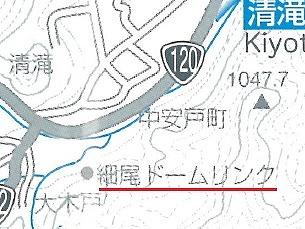 (武揚堂社による日光中心部地図より)
