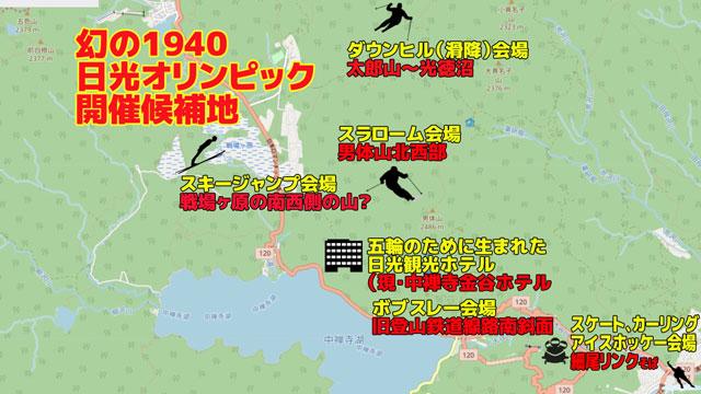 江戸時代から日本を代表する景勝地だった日光。その威信をかけていた(地図データは© OpenStreetMap contributorsより)