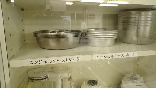 口直しに「エンゲル係数」っぽい響きの調理器具を見てください