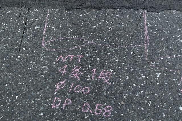 NTT 4条1段
