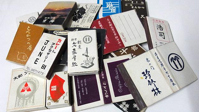 東京や近郊で行けるとこをピックアップ。候補は18箇所あった。