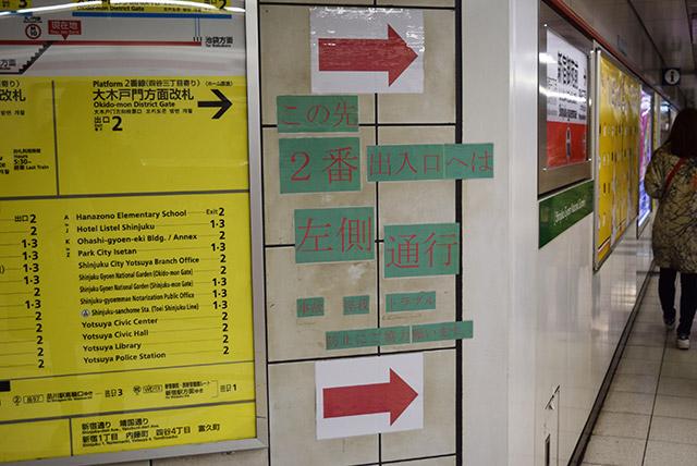 例えば左側通行を指示する案内サイン。