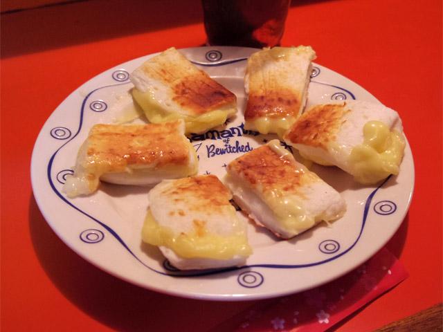 「ハンペンチーズ焼き」