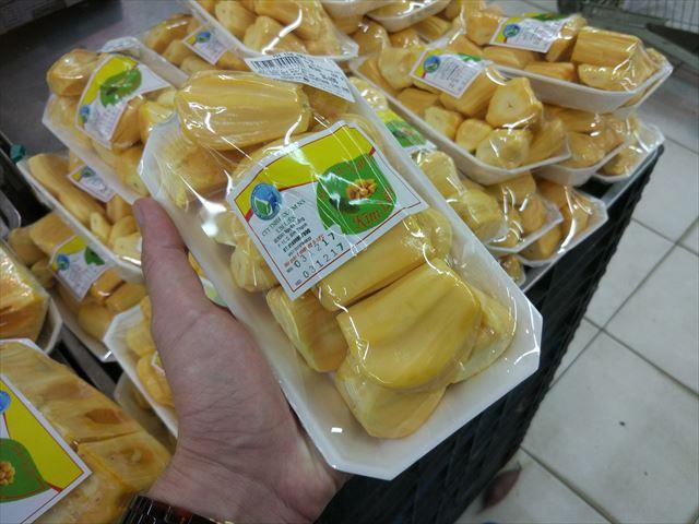 世界最大の果物のジャックフルーツ(の、中身)。ベルのように見えなくもないか。
