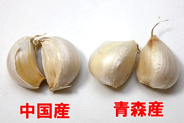 中国産は粒が細長い。 青森産のニンニクは粒が大きくて丸っこい。