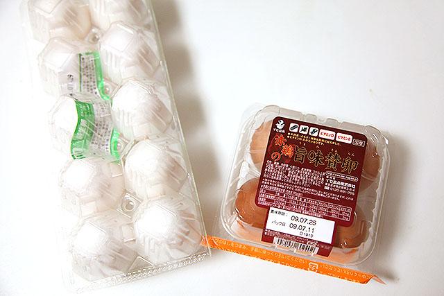 値段の差は大体倍くらい。味に違いはあるのか?