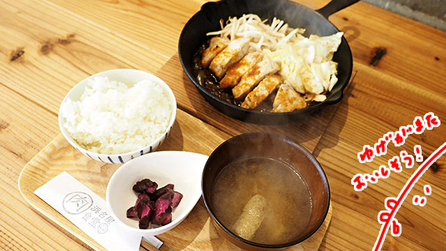 お昼のメニューは日替わりオンリーで、今日はトンテキ定食。お値段なんと500円(税別)!