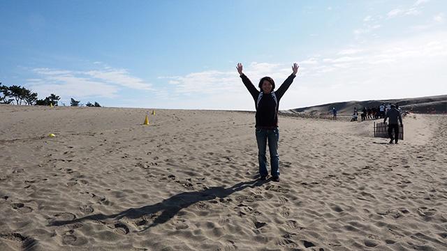 浜松に砂丘があった!