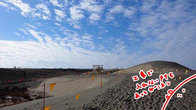高さ13メートルの「防潮堤」(工事中)。仕方がないとはいえ寂しい。