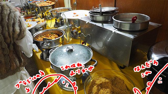 名物のポンデケージョから豆のスープや肉までたくさん!