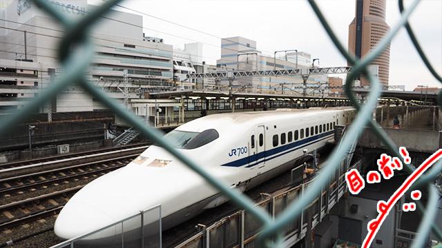 駐車場からは新幹線が間近で見られるのもポイント。