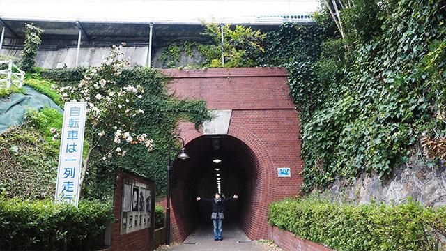 裏手にある歩行・自転車用トンネル。昔はここ、鉄道が走っていたそうだ。