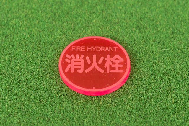 【その3】こちらも街でよく見かける赤いやつ、「消火栓看板」!