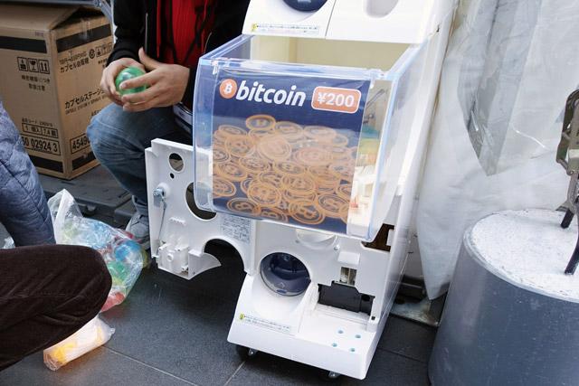 【改善】下段をビットコイン専用ガチャに変更することで、上段とは違う目的を持たせる