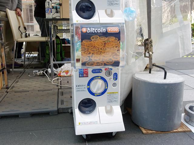 ビットコイン専用ガチャも好評で、上段だけに偏っていた売上は、上下段でほぼ均等になった。英語表記にしたおかげで外国の方にも気付いてもらえて、「Bitcoin!? Oh, Bitcoin!!」ってな具合に、ビットコインバブルを象徴するかのような声をたくさん聞くことができた