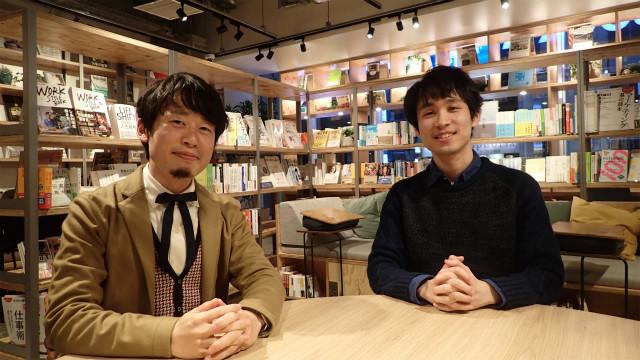 左から見坊さん、稲川さん。見坊さんは三省堂国語辞典を作った見坊豪紀先生の孫。稲川さんは、出版社の校閲部勤務の現役校閲マン。お二人とも、東京カルチャーカルチャーで度々開催している「国語辞典ナイト」の常連出演者だ