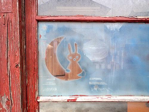 ほら、窓にうさぎさんだ。