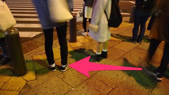 白い靴下見えているけど大丈夫?それダサいやつじゃないの?と服装まで不安になってくる。おかんの考えに近くなってきた。(後で聞いたら白靴下見えているのが今のオシャレらしい)