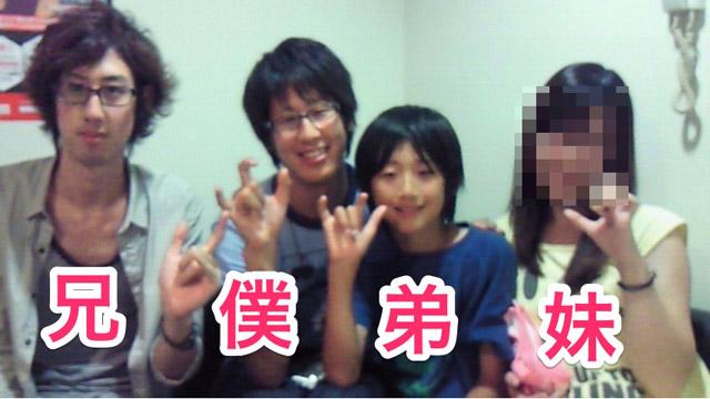おそらく僕が高校生で弟が小学生くらいのときの写真