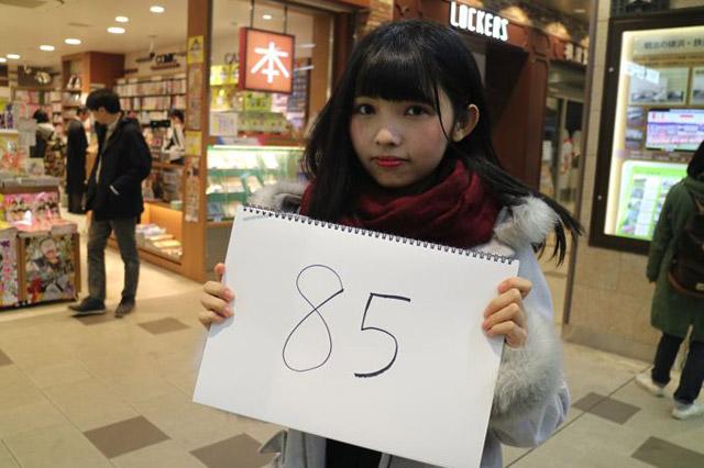 弟には見せずに吉岡さんに今日の点数を出してもらった。