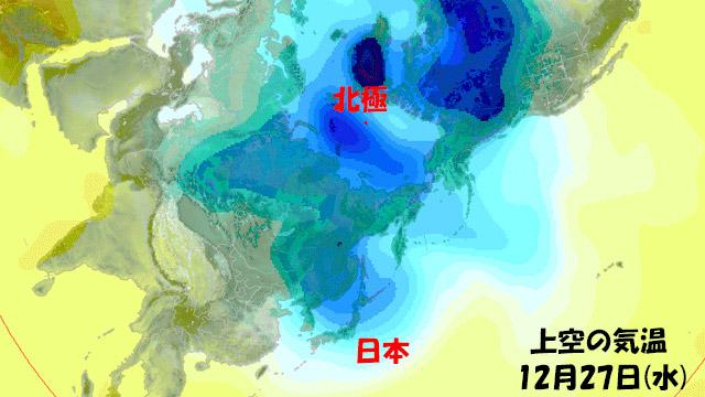今週は北極やシベリア方面から年末寒波がくる。濃い青ほど低温。