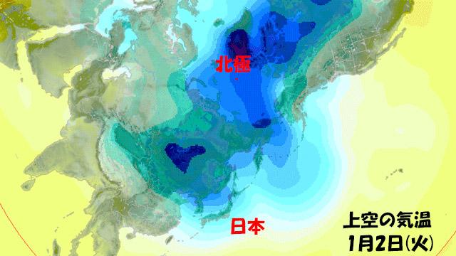 来週には次の正月寒波がくる。