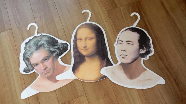 こうなった。坂本龍馬とモナリザとベートーヴェンの3名。性別、国籍がバラバラのおしゃれそうな3名を選んだ。