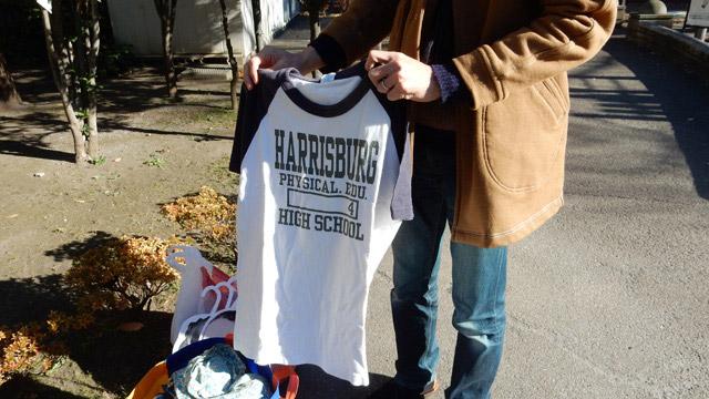 「HARRISBURG」とある。ペンシルベニア州の州都だそうだ。