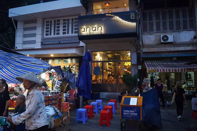 お店の名前は「anan」、ベトナム語で「食べる・食べる」という意味。