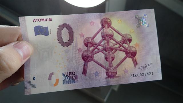 0ユーロ紙幣とは?