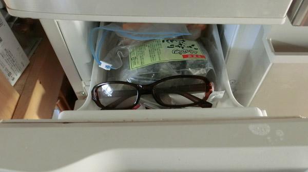 冷凍庫にメガネを入れた。酔ったときにやるような行動だ。