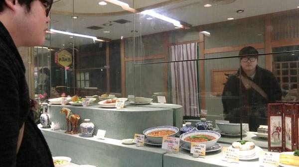 ラーメンを見ると中国の母さんを思い出すな。(神奈川県にいる。ずっといる。)