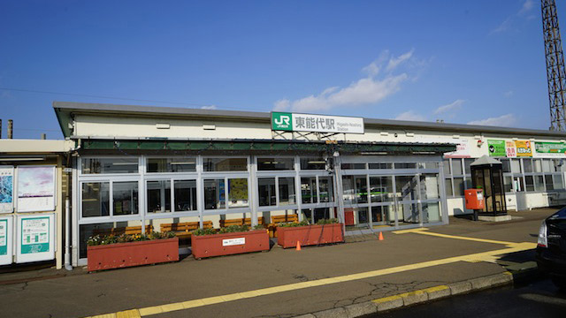 シンプルな駅舎。ロータリーの看板には「ようこそ北の町へ」というピュアなメッセージが。