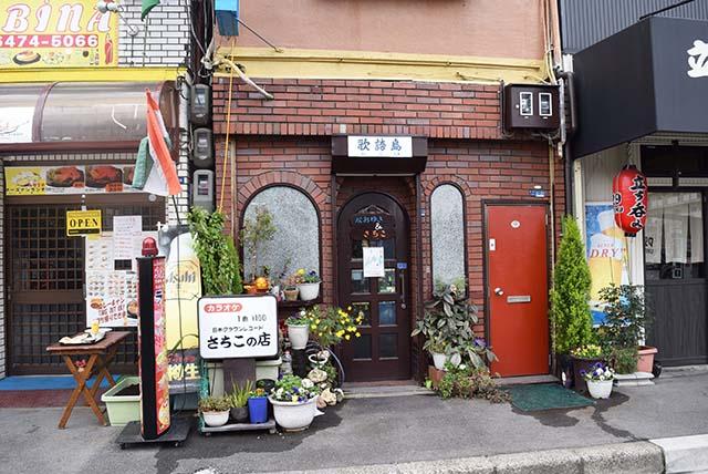 「日本クラウンレコード さちこの店」。恥ずかしながら知らないけど良さそうである。