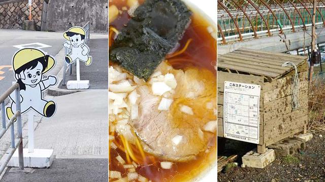 大阪の福駅、東京の武蔵砂川駅そして秋田の東能代駅へ