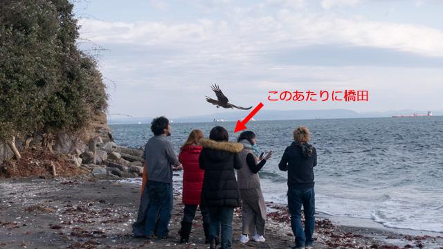 遠くにいた藤原が撮った写真。橋田ごと持っていかれないでよかった。