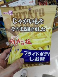 袋菓子のフライドポテト