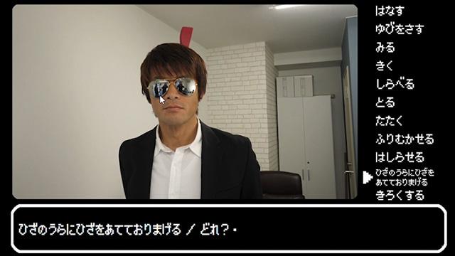 伝説のカルトゲーム『眼鏡がないと家に帰るのがコンナンくんのゲーム』復活!!