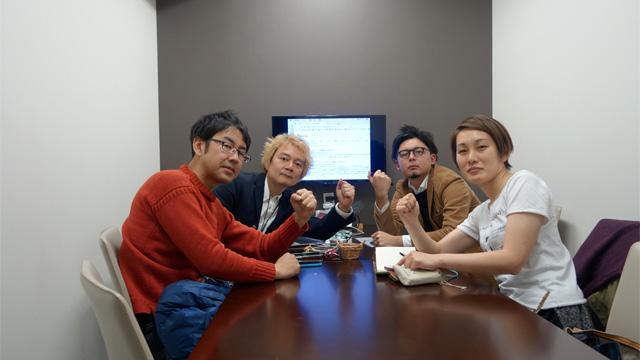 左からデイリーポータルZライター伊藤さん、システムインテグレーター勤務 阿部さん 広告代理店勤務 森永さん