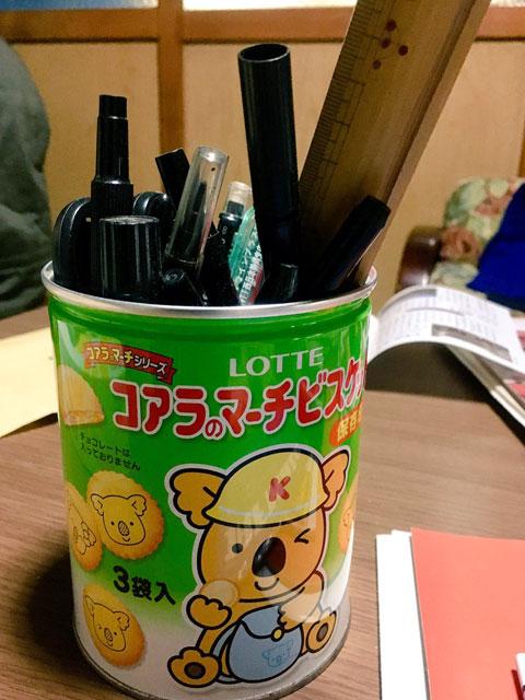 祖父母宅だけど (No.310)