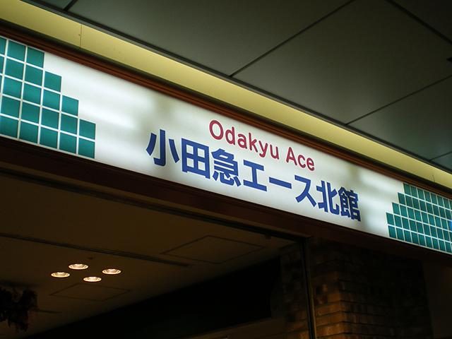 寿司折りのような緑タイル