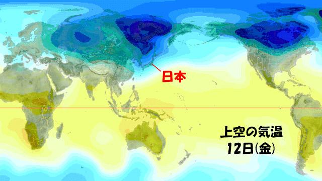 濃い青ほど低温。今週は強い寒気が日本をねらって南下してくる。