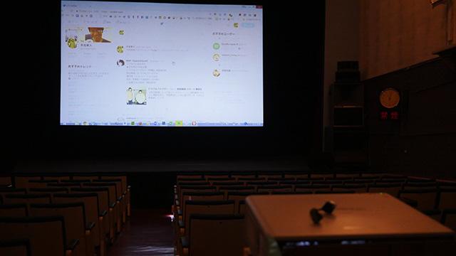 秋田の映画館の歴史を背負って、おれはTwitterをしたりだらだら仕事する!