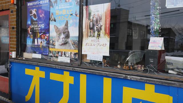 新年一発目の映画は『ララランド』ちゃんと映画館として開館している