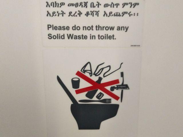 エチオピア語で使われるゲエズ文字。読めない。なんかかわいい文字。