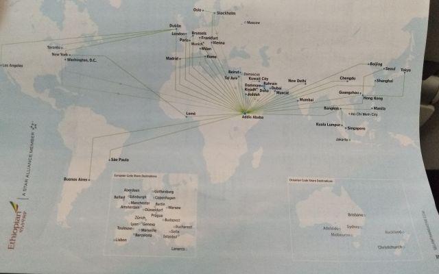 ルートマップ。全ての道はアディスアベバに通じている。