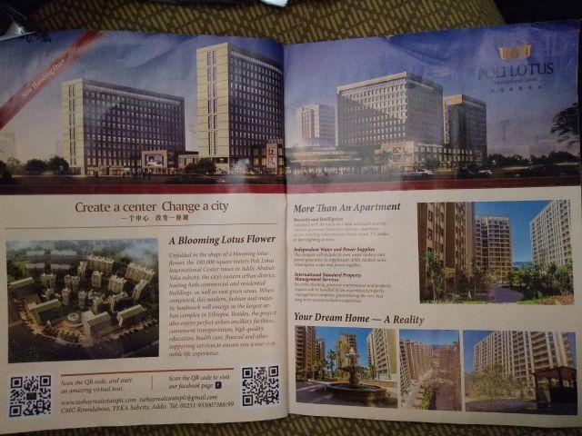 中国ではどこの都市でもありそうな建物がエチオピアで売り出されてた。