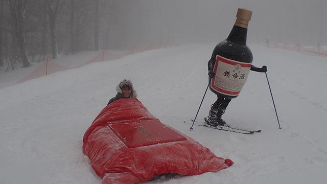 スキーに連れてって!