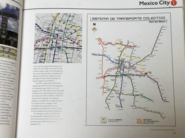 歪んでるメキシコシティ